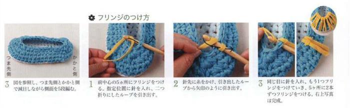 布条线编织鞋子