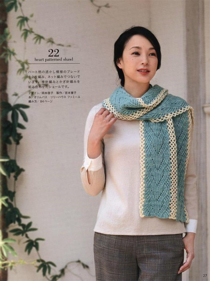 钩织结合围巾