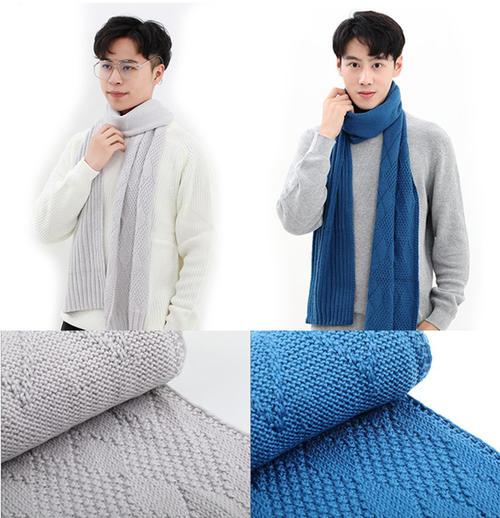 男士棒针围巾