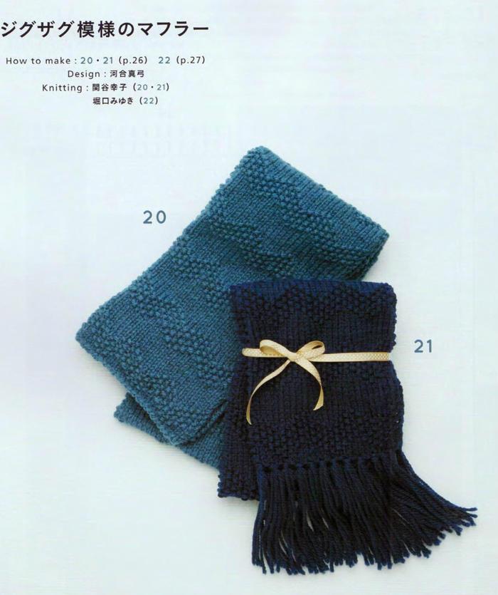 毛线编织情侣围巾