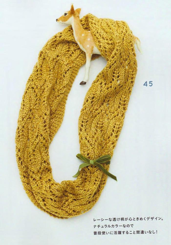 姜黄色棒针镂空花围脖