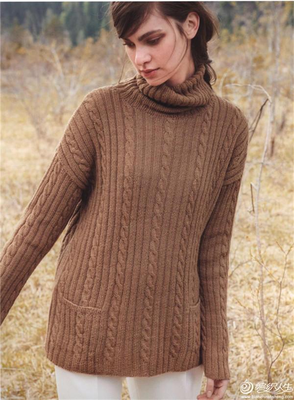 女士棒针高领麻花毛衣