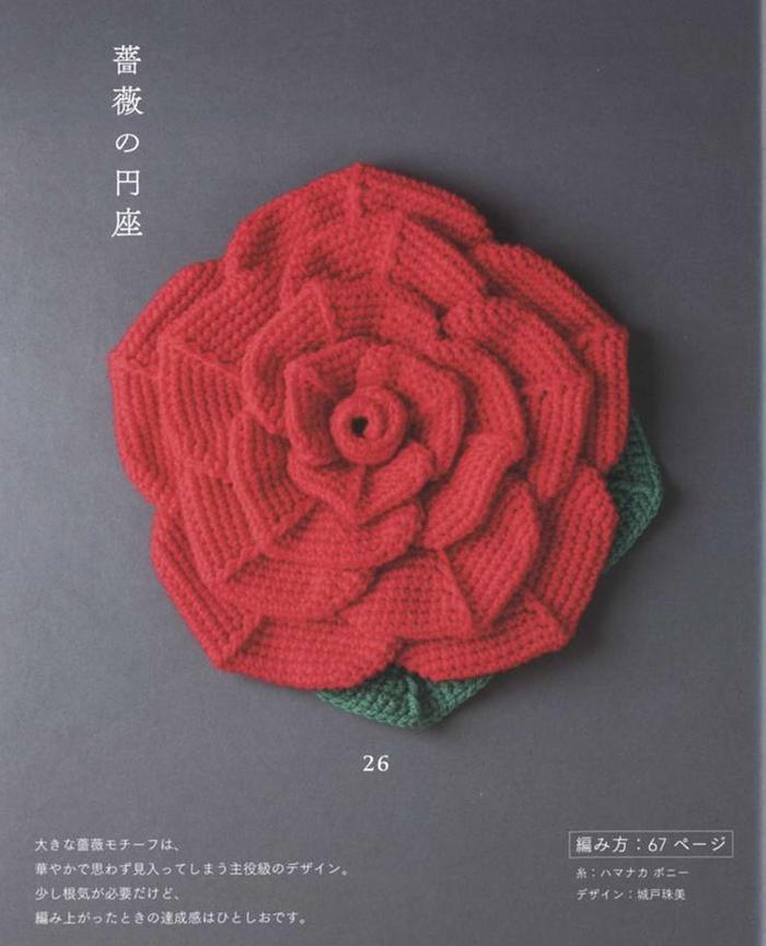 蔷薇玫瑰座垫