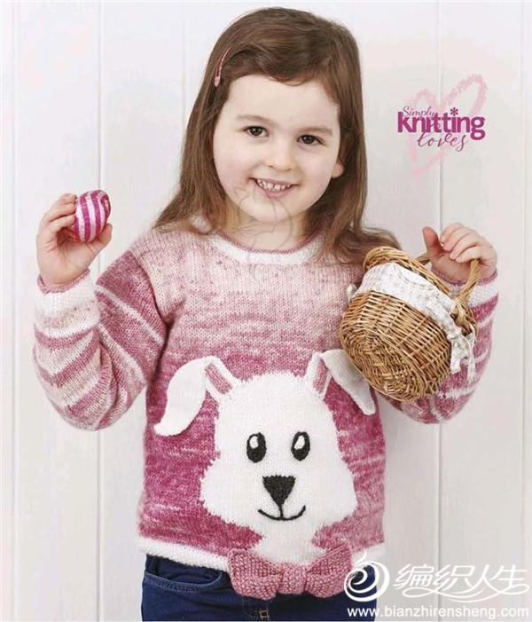 立体耳朵复活节兔子提花小圆领毛衣