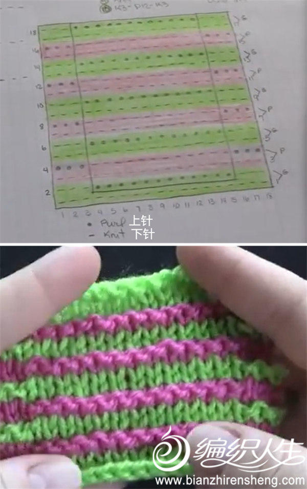 Illusion Knitting-7.jpg
