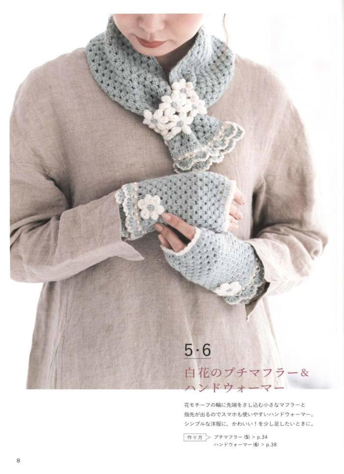 女士鉤針花朵手套圍巾
