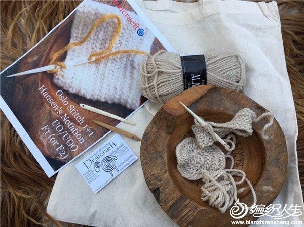 Nålebinding编织