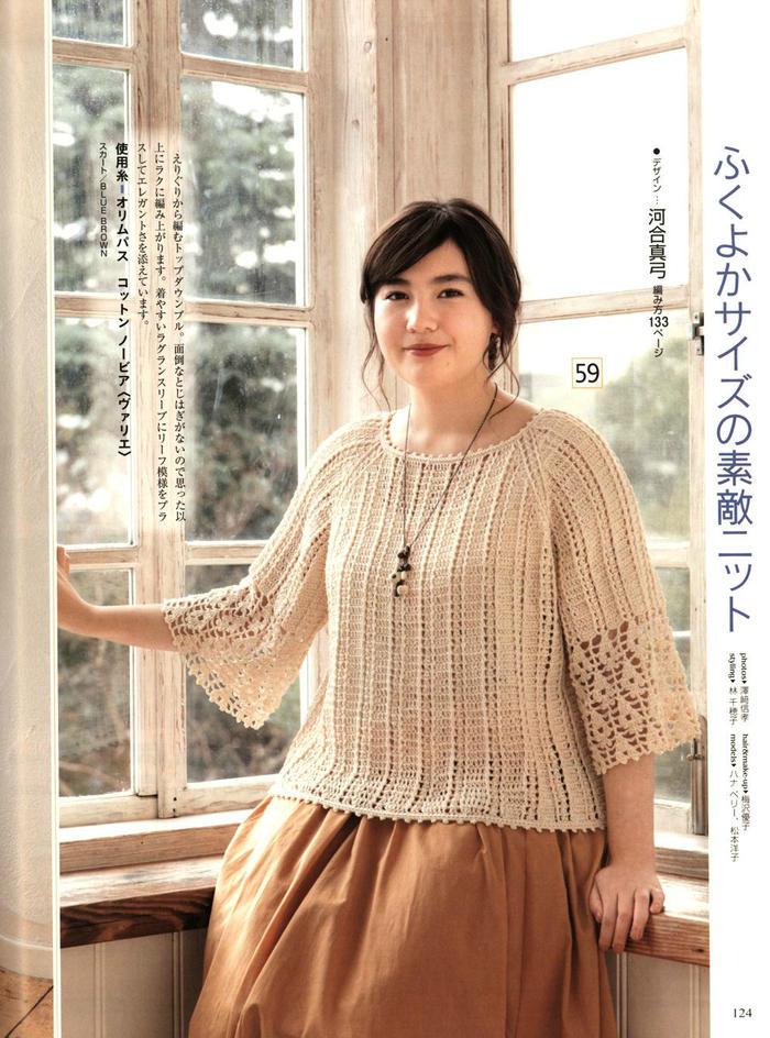 大码编织女士钩衣