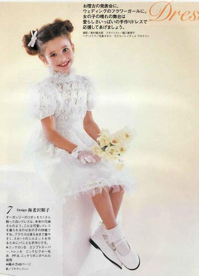 儿童棒针礼服裙