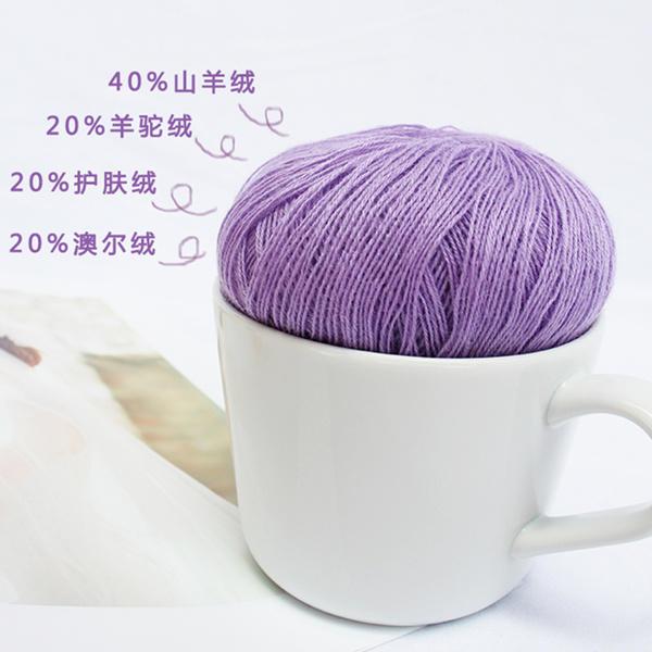 混纺羊绒成份