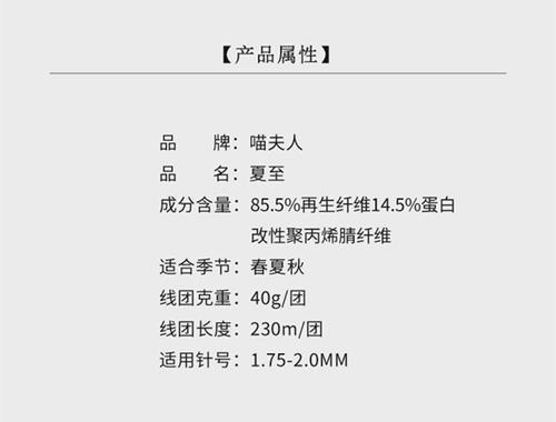 O1CN01dMEPdx2EjI3dynoR6_!!788998780 (1).jpg
