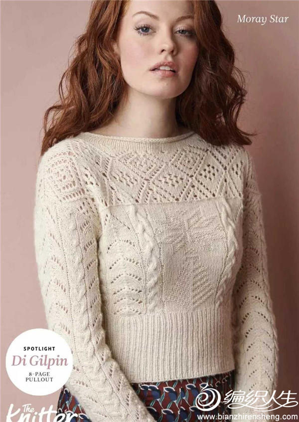 棒針女士毛衣