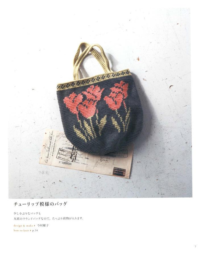 花朵图案钩针手提包