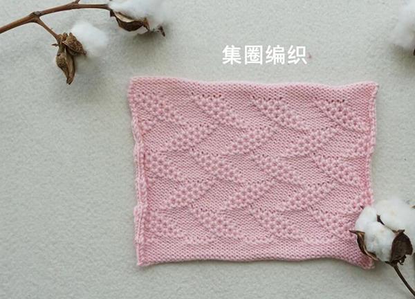 sk280梦想编织机--集圈编织