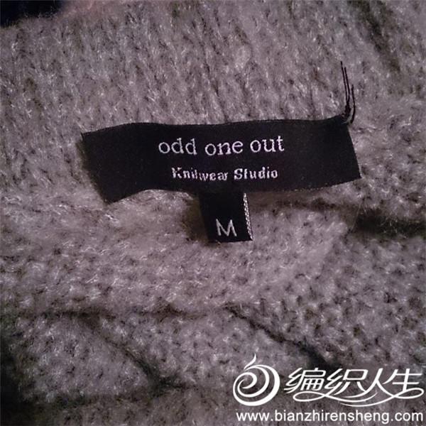 ODD ONE OUT knitwear studio