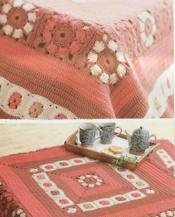钩针祖母方格拼花毯
