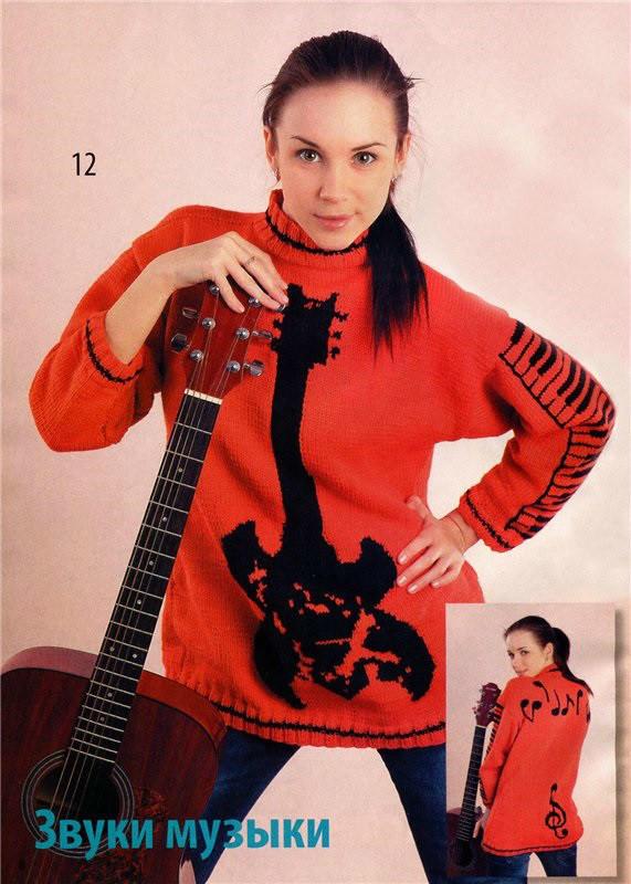 吉他琴键图案女士毛衣
