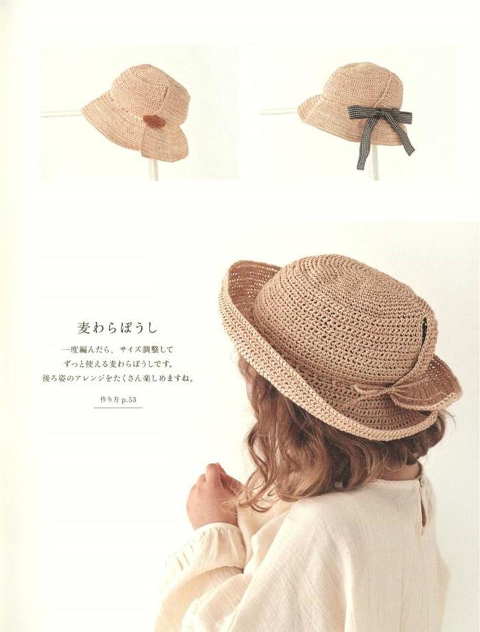 儿童钩针棉草帽