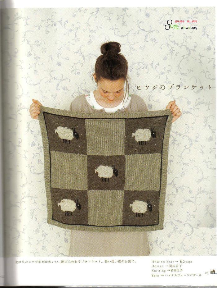 小羊图案棒针毯子
