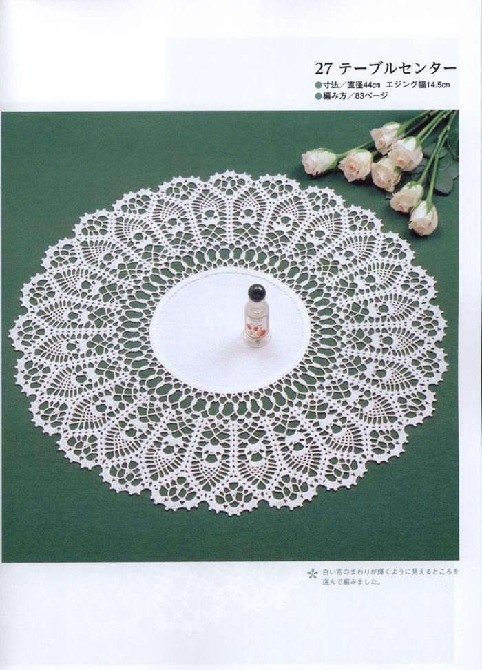 钩布结合圆形桌布