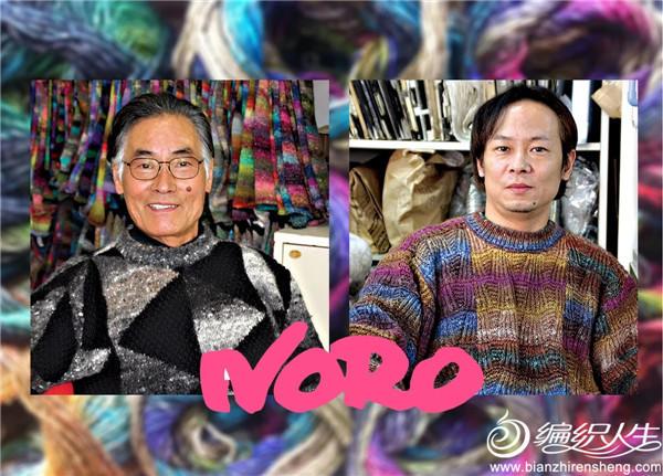 (▲左:Eisaku Noro  右:Takuo Noro)