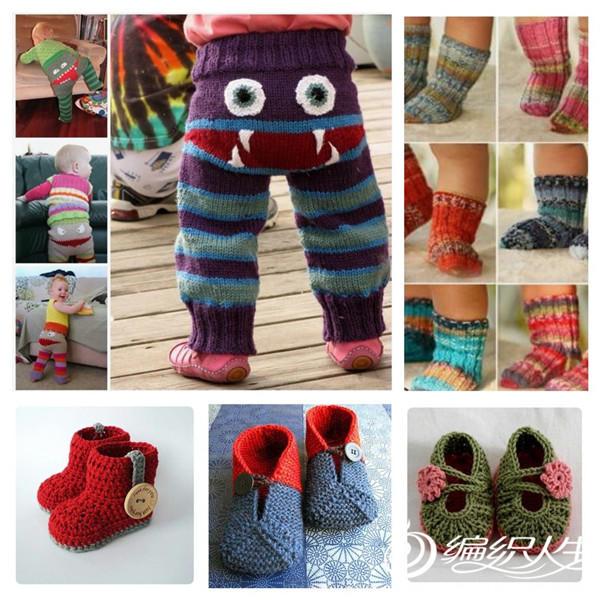 儿童棒针裤子袜子
