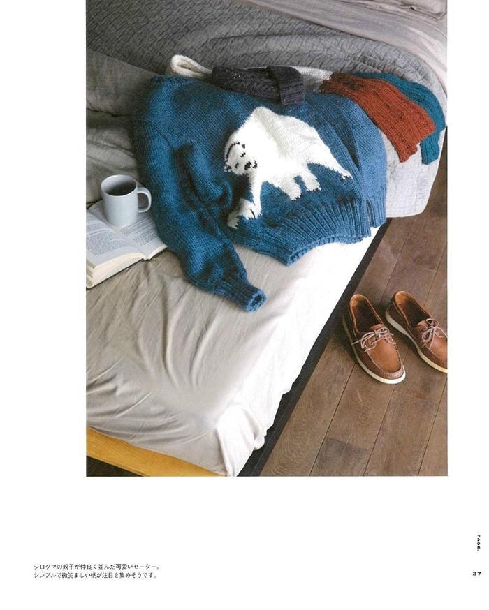 男士棒针毛衣
