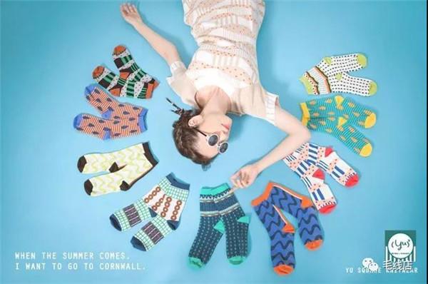 Yu Square毛线袜