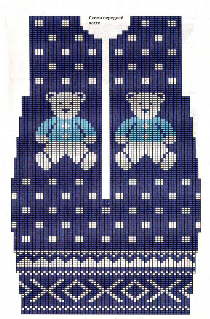 儿童毛衣小熊图案