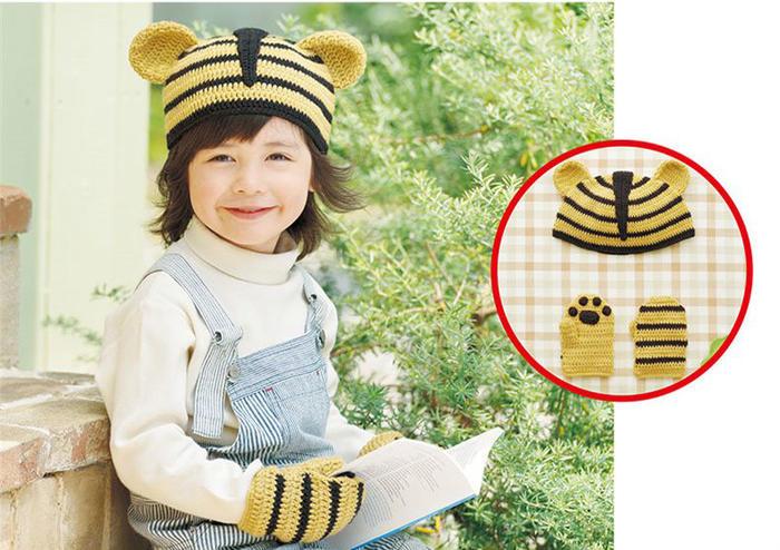 儿童钩针帽子手套