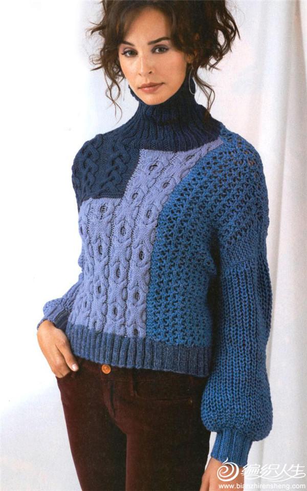 女士棒针灯笼袖毛衣