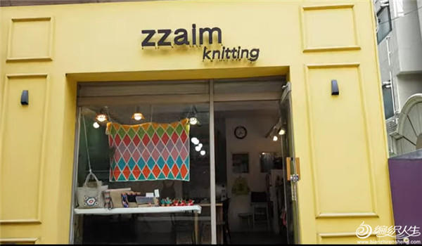 zzaim knitting[????]