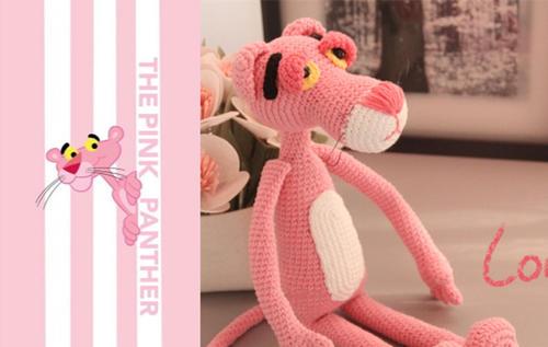 钩针粉红豹