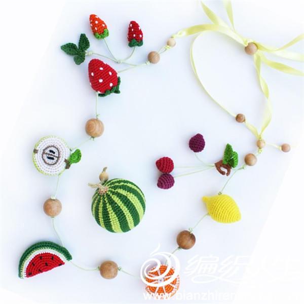 创意钩针水果装饰链