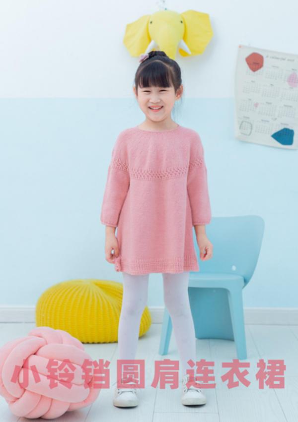 小铃铛儿童棒针连衣裙
