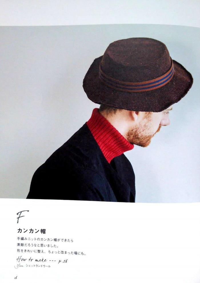 男士钩针帽子