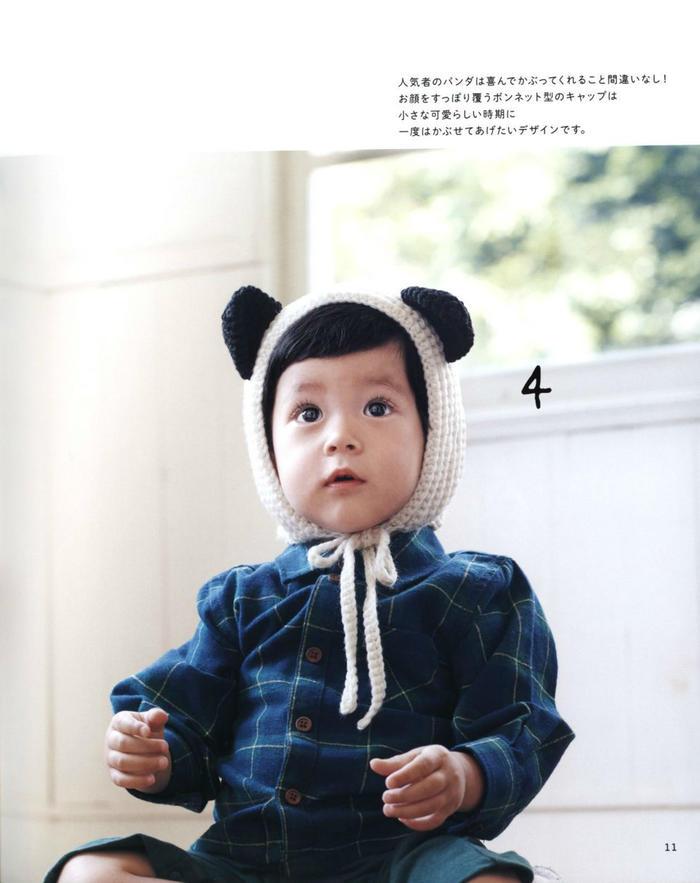 宝宝钩针熊猫帽