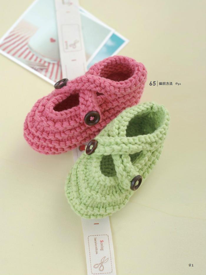 手工婴儿毛线鞋 69款超可爱的婴儿鞋——单鞋、靴子、凉鞋
