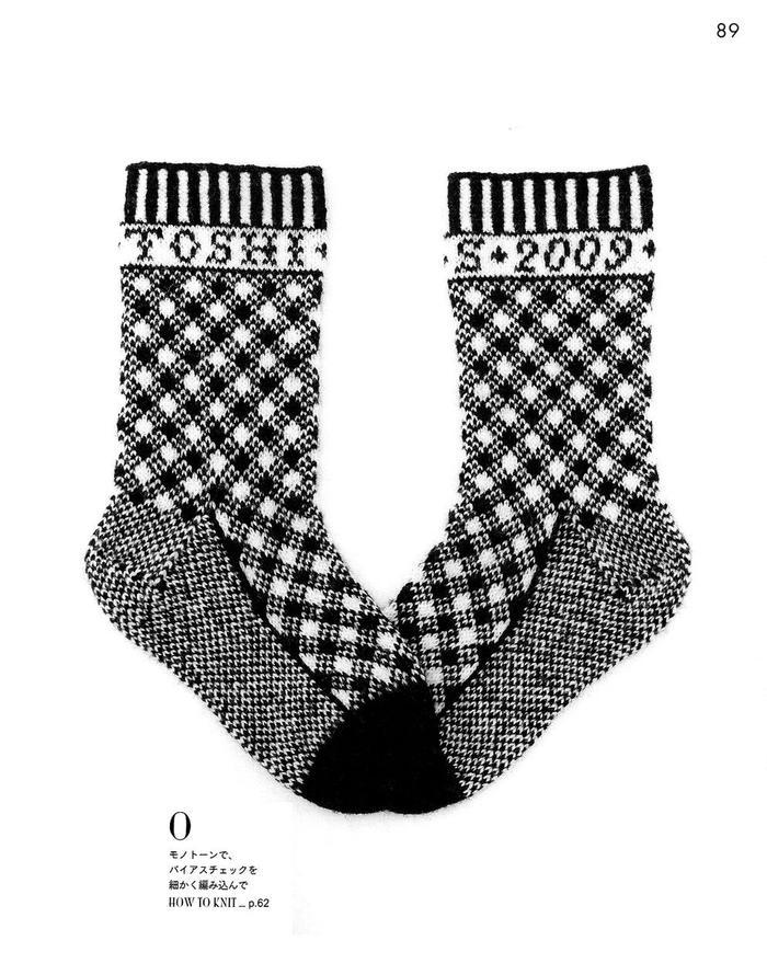 棒针黑白提花袜子