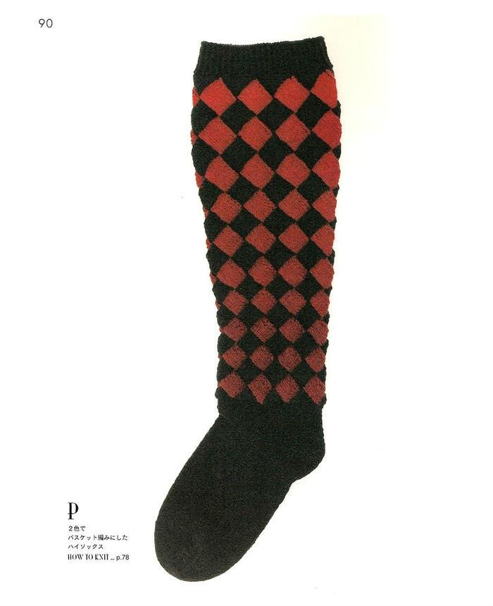 白华编织毛线半筒袜
