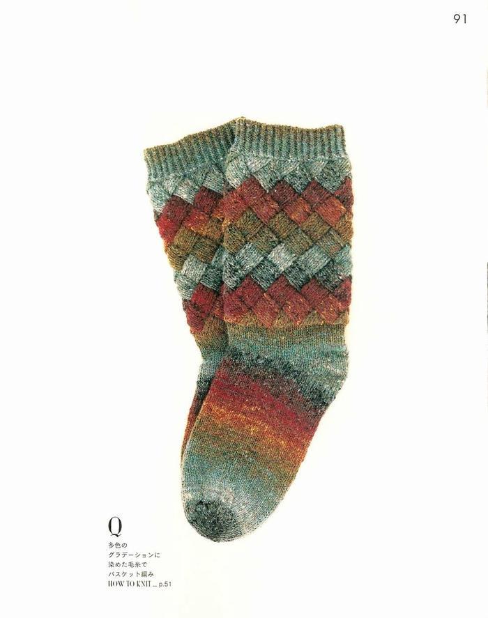 段染色白桦编织袜子