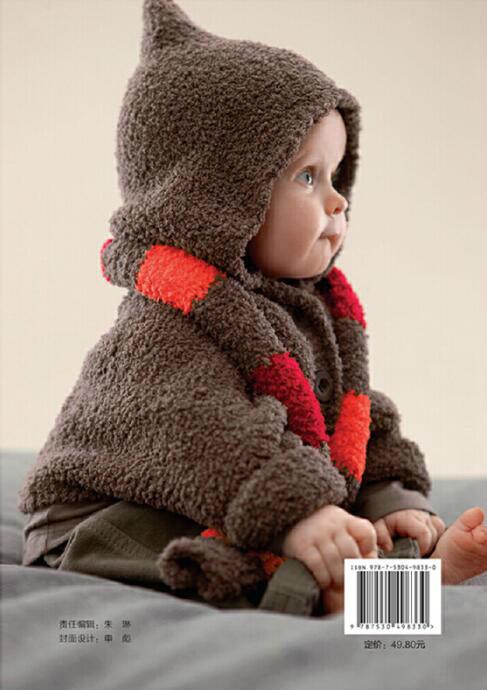 宝宝棒针连帽外套