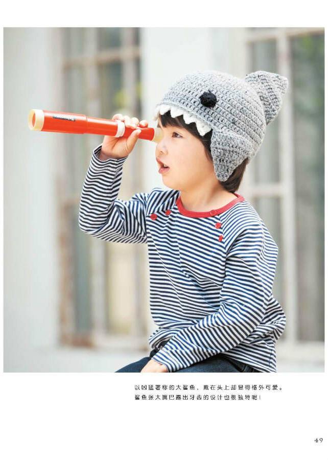 儿童钩针卡通帽子