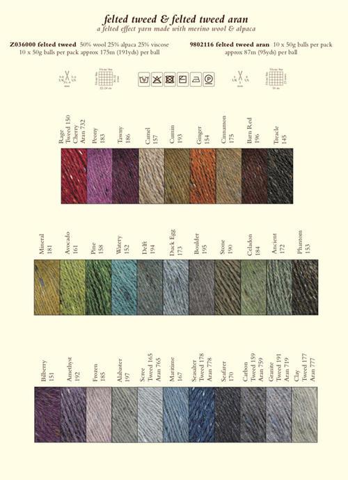 ROWAN felted tweed彩点羊毛羊驼线