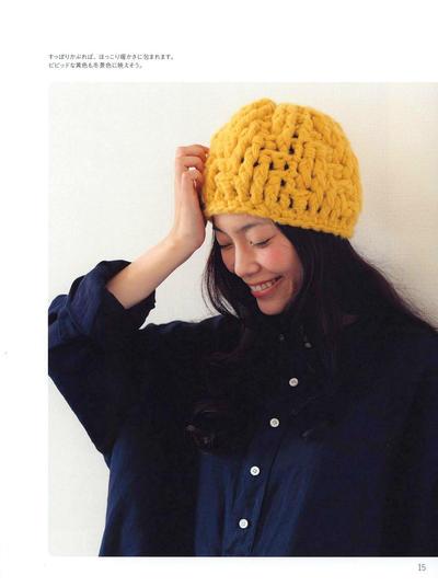 明亮黄女士钩针帽子
