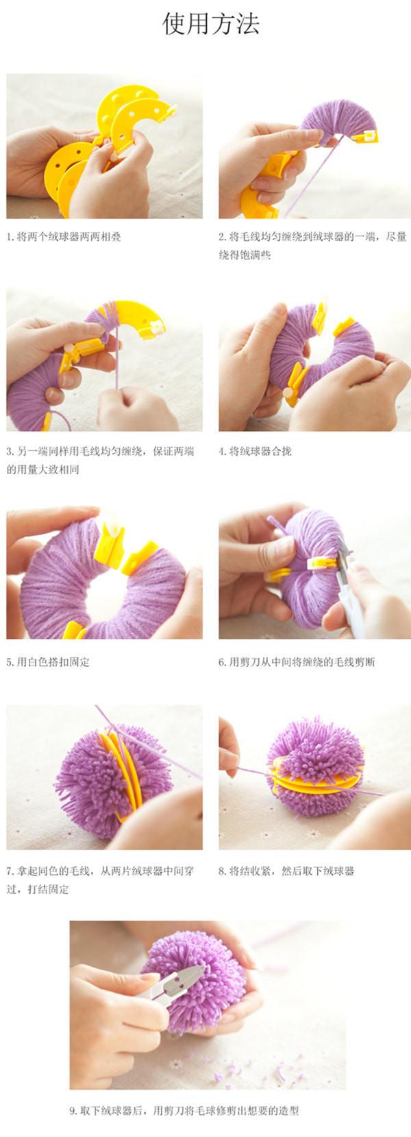 毛球器使用方法