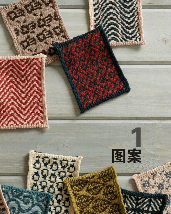 配色编织图典