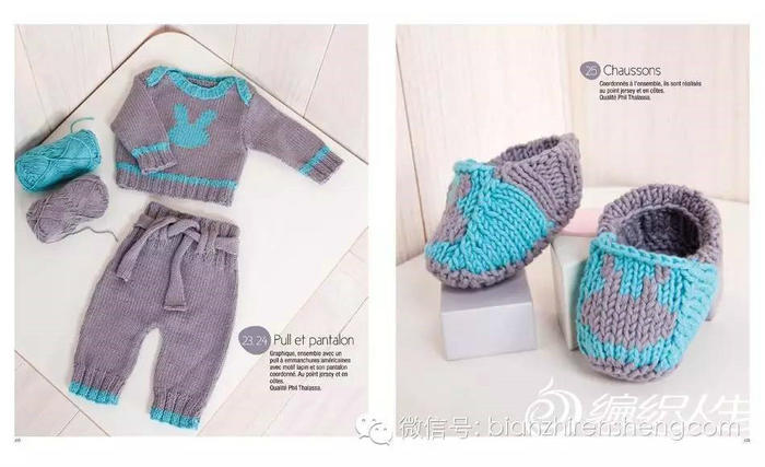 简约大方的法国克林婴幼儿毛衣