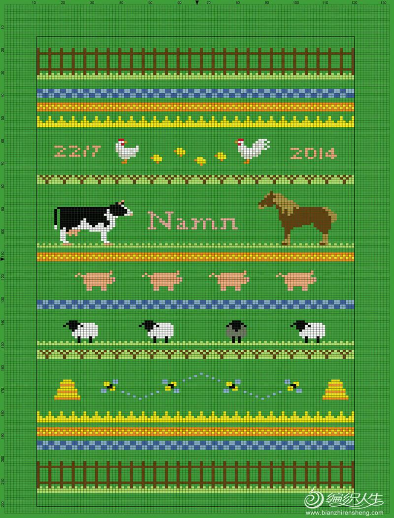 奶牛提花图案