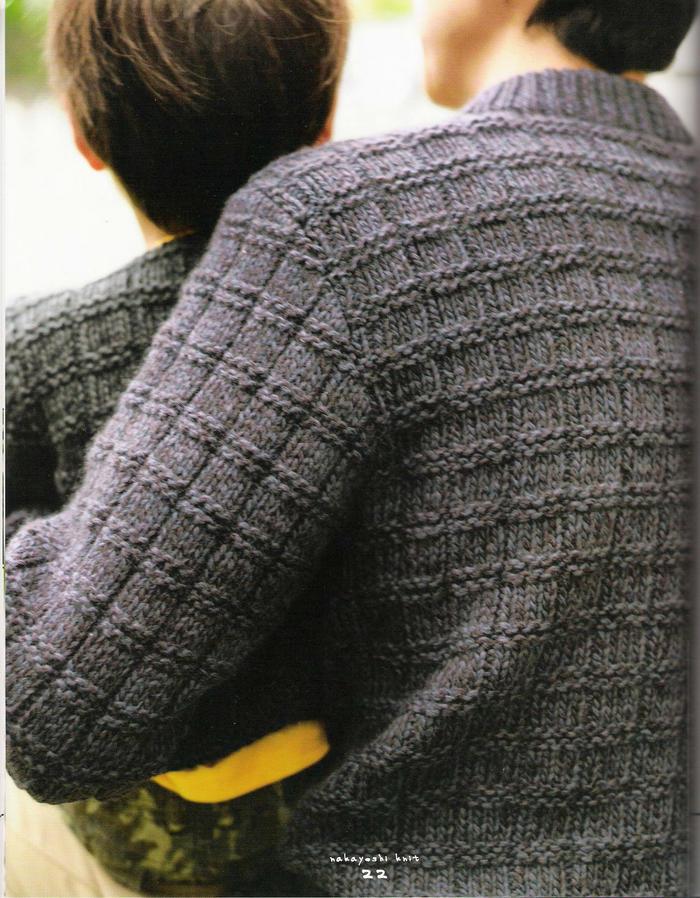 棒针父子毛衣